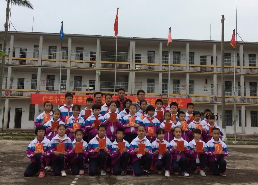 """""""做百事,圆百梦"""" 百事公司支持中国基础教育,推动贫困地区的教育发展"""