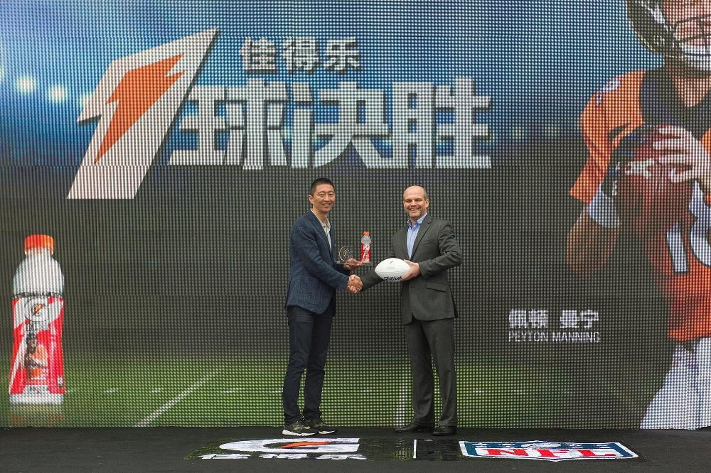 佳得乐与NFL在华建立合作伙伴关系