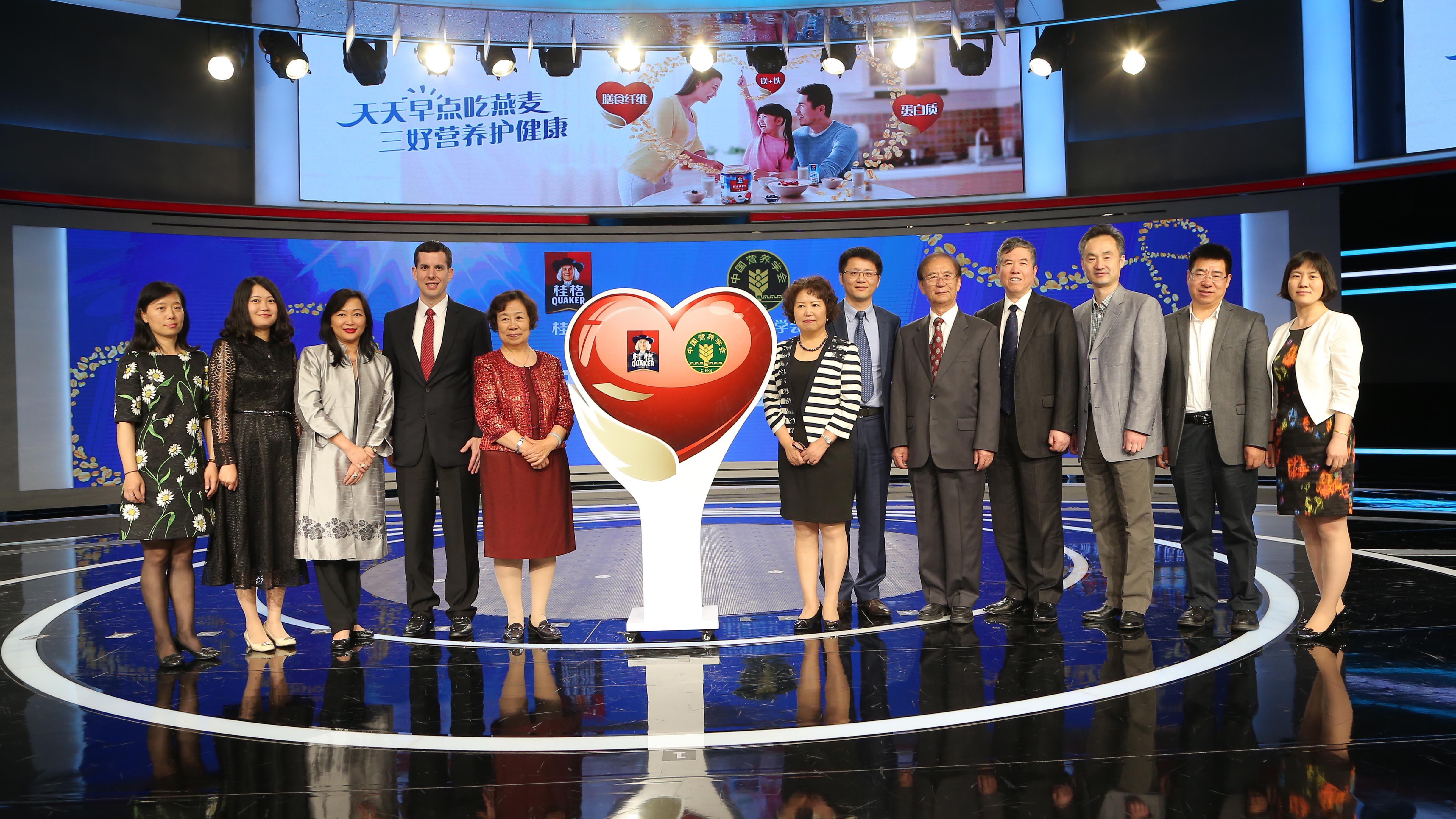 百事公司携手中国营养学会普及中国居民膳食均衡教育
