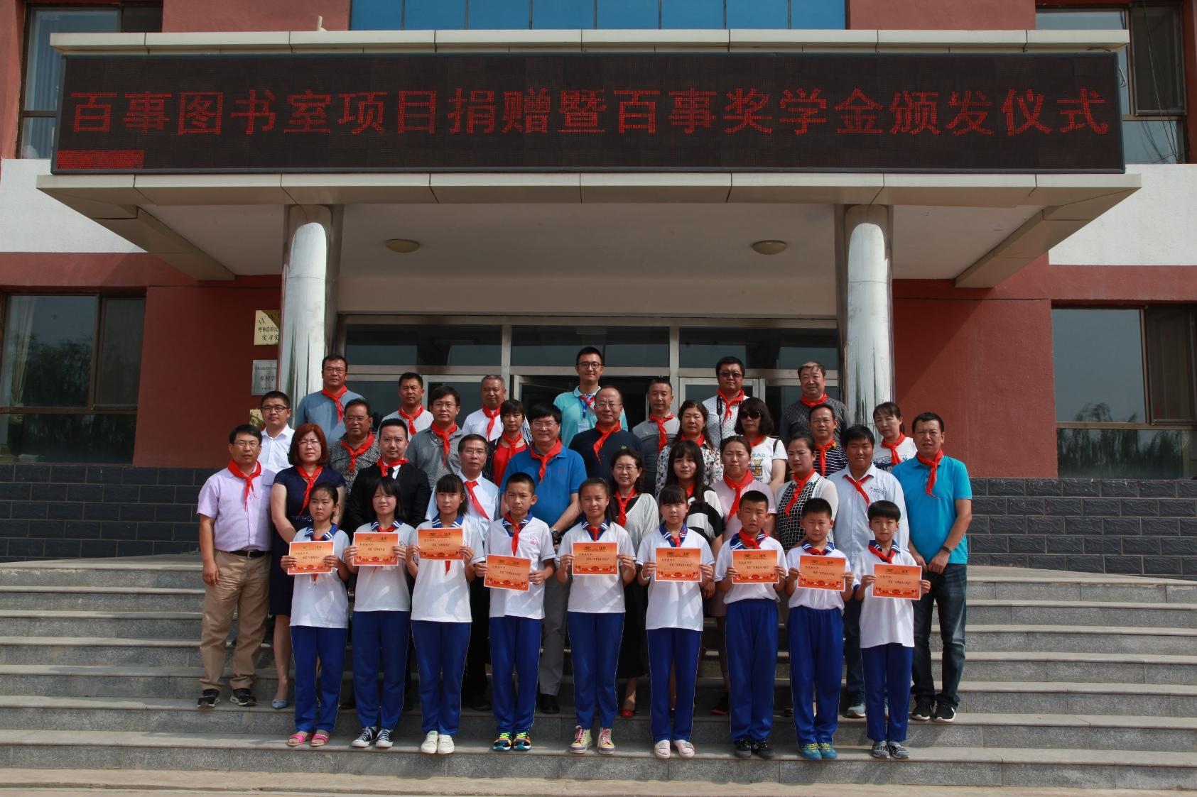 百事公司助力中国农业可持续发展,积极回馈周边社区