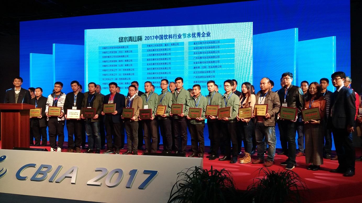 """中国饮料行业年度大奖揭晓,""""康百联盟""""饮料体系获奖近40%"""