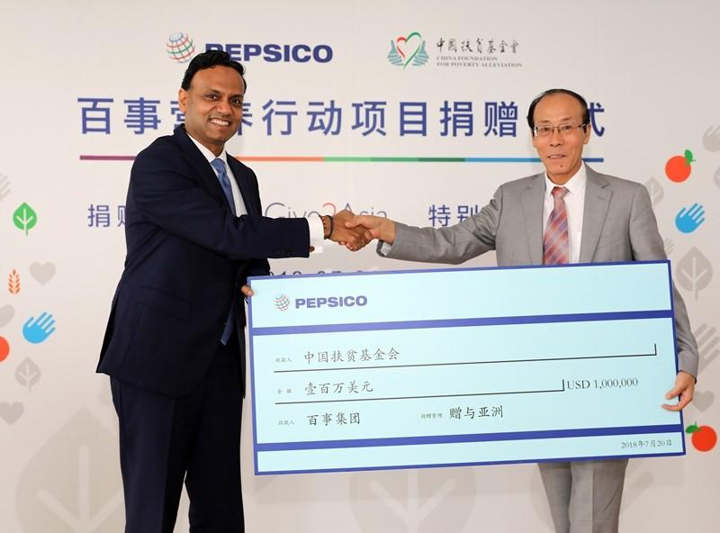 百事再次向中国扶贫基金会捐赠100万美元+桂格儿童营养系列新品