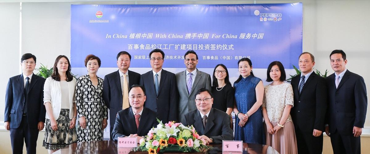 百事公司在华持续投资,增资近一亿美元扩建上海食品工厂